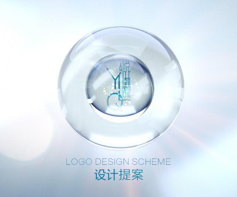 悦林泉标志设计